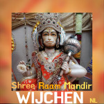youtube-mandir-wijchen